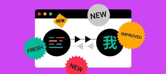 #LocFromHome: spunti di riflessione sul futuro del settore linguistico