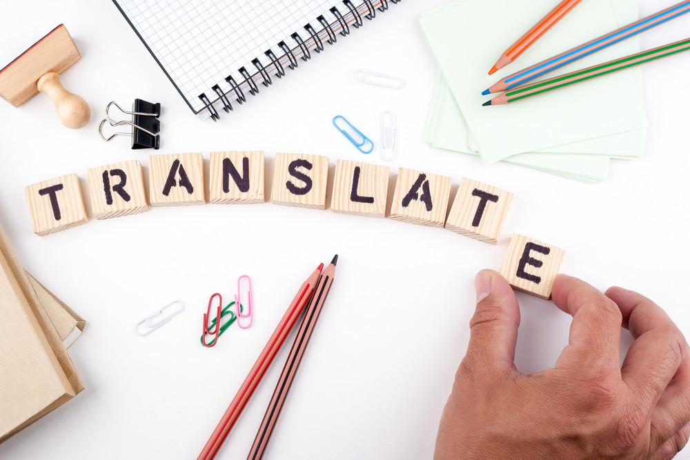 5 consigli per inserirsi nel mondo della traduzione e iniziare a fare esperienza